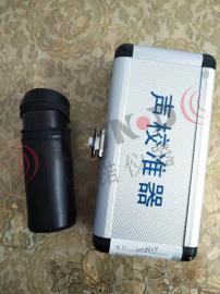 爱华校准qiAWA6022B(AWA6221C)