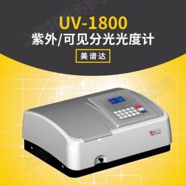 美谱达UV-1800比例双光束 紫外可见分光光度计 触摸屏