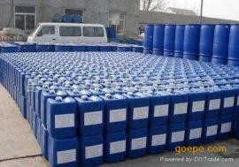 氨氮去除剂 氨氮降解剂 氨氮消除剂 反渗透阻垢剂 RO膜阻垢剂