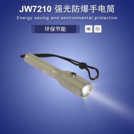 JW7210�能��光防爆手�筒多功能可充�防水�h射