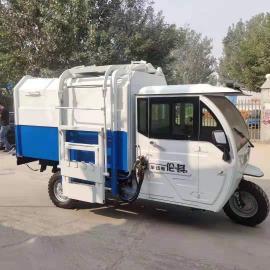 电动三轮四轮垃圾清理车 环卫保洁垃圾清运车