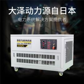 10kw静音汽油发电机TOTO10