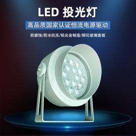 LED投光灯 户外防水照树灯 SYTG-LS圆形室外led投射灯