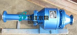 W-1500L奶粉厂,蜂蜜 化工厂专用水力喷射器