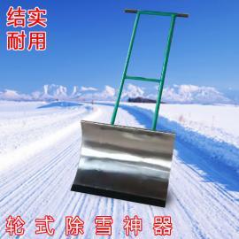 推雪铲人工铲雪工具
