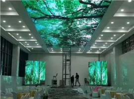 婚庆舞台LED天幕墙的费用