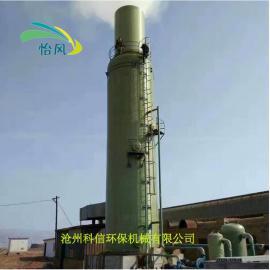 怡风工业烟气脱硫塔 锅炉二氧化硫处理beplay手机官方