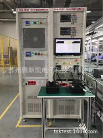 电动汽车充电枪测试厂 TSK8000