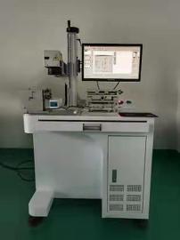 力捷科激光 LJK-30W金属光纤激光打标机