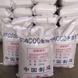 氨氮去除剂与COD去除剂配合使用比例