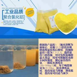 聚丙烯酰胺与聚合氯化铝聚合硫酸铝的配比比例