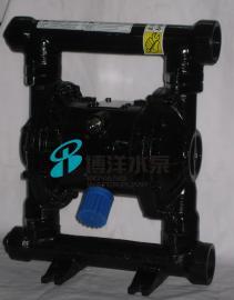 QBK,QBY-50系列不锈钢气动塑料隔膜泵(出口在侧面)