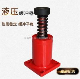 起重机/电梯/天车/行吊防撞装置 HYG50-150起重机高频液压缓冲器