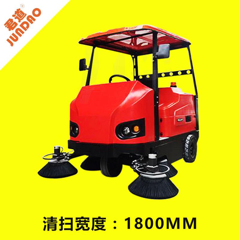 君道街道保洁驾驶式扫地机MN-1800