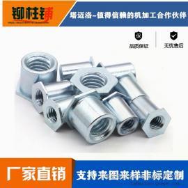 非标压铆螺母柱定做-通孔通牙压铆螺柱SO-M5-12