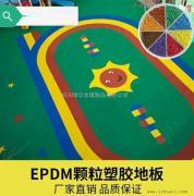 杭 州塑胶地垫,杭 州塑胶跑道杭 州