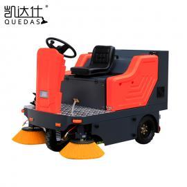 凯达仕(QUEDAS)工业驾驶式充电扫地机工厂车间用养殖场道路仓库粉尘清扫车QS5