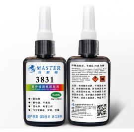 玛斯特3831电子应用UV胶 电子元器件线路板披覆高透明无影胶