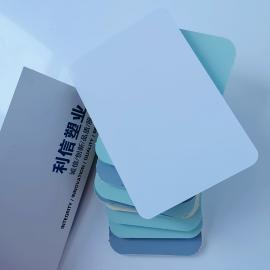 PVC板硬质PVC板*定制PVC塑料板优质服务邹平利信