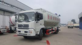 定制生产6-30吨散装饲料车
