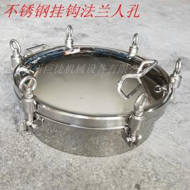 不锈钢糖hua罐专用人孔、啤酒guan配套设备304 316L全视镜人孔