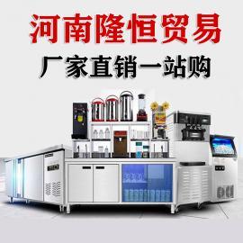奶茶设备全套钱清单图片, 奶茶店设备专卖