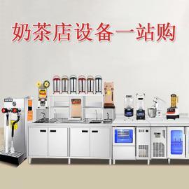 奶茶店整套设备,奶茶机器设备出售