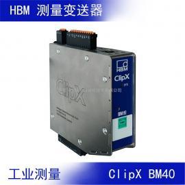德�� HBM �Q重信��送器 Clipx BM40 工�I�y量�送器