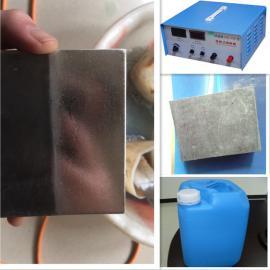 洛道葛铜排镀银刷镀机,控制与指示准确,工作稳定而且操作轻便