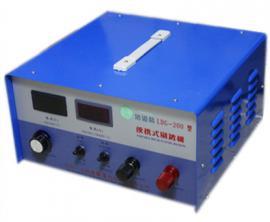 洛道葛LDG-100智能型刷镀机,铝排镀银机,铜排/铝排镀锡机