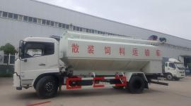 东风天锦180马力的饲料散装运输车