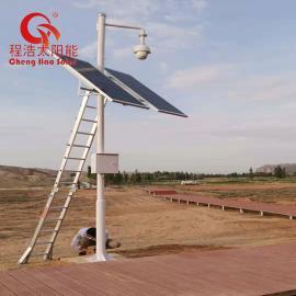 程浩张 掖丹霞太阳能监控供电系统 监控太阳能发电