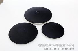 好源来膜片式曝气器 曝气盘 规格齐全 免费设计 提供安装