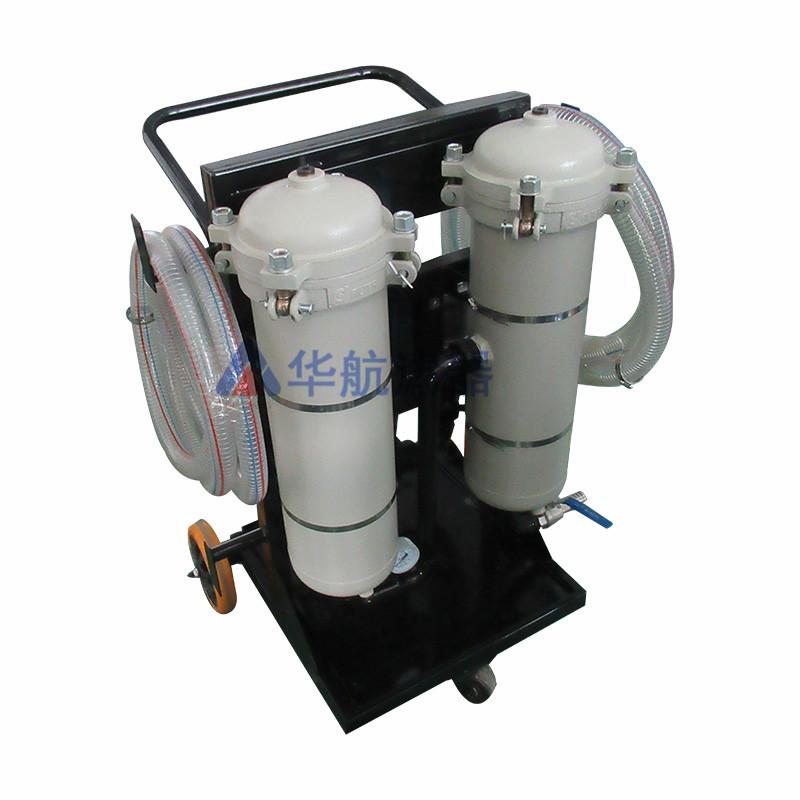LYC-B100高精度滤油机 液压润滑系统净油机 便移式滤油车
