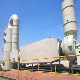 立科废气处理净化率高用RTO蓄热炉