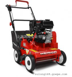 维邦WB384RC梳草机 维邦汽油式动力梳草机 维邦5.5马力梳草机