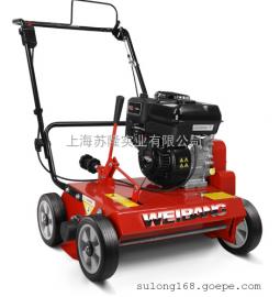 园林绿化梳草机 维邦梳草机WB486CRB 草坪专用梳草机