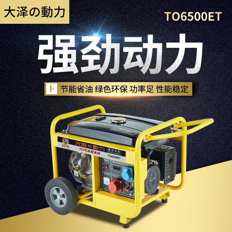 汽油发电机参数表格