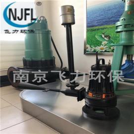 潜水式射流曝气机自耦式射流曝气机