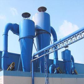 厂家工业旋风除尘设备,立式多管旋风除尘器