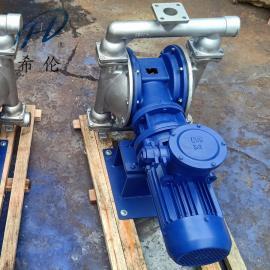 希伦电动防爆隔膜泵DBY-65