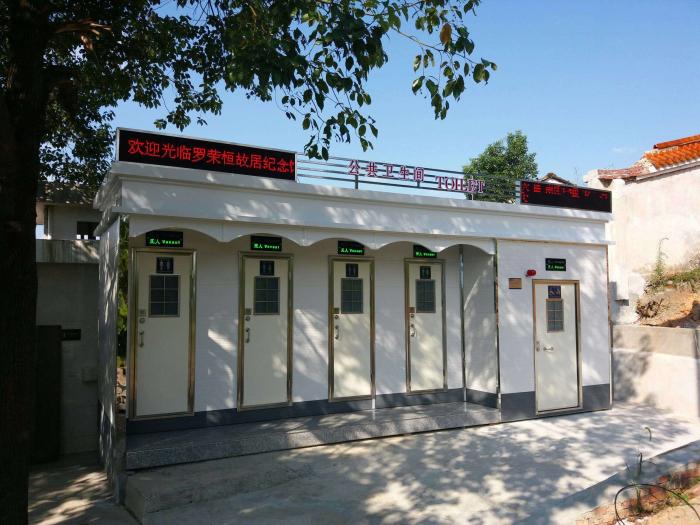 全国旅游景区1A2A3A旅游厕所仿古型环保厕所移动厕所-图10