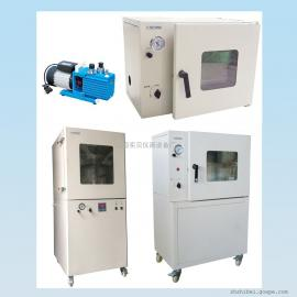 PVD-030-N真空测漏仪化妆品包装瓶真空测漏箱