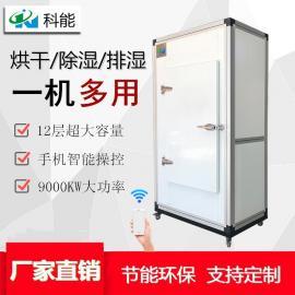 空气能热风循环烘箱 小型家用烘干机 多功能移动式烘箱