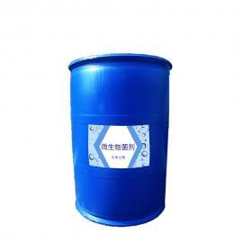 微生物菌专用于垃圾站污水厂水产养殖业