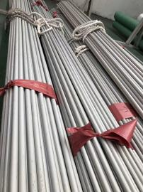 太钢S30409不锈钢管 ASME TP304H高压不锈钢管长度可做25米