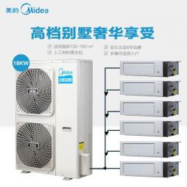 美的(MIDEA)美的风管机MDVH-J22T2/BP3N1Y-TR(B)MIDEA/美的 美的家用中央空调风管机 美的家庭户式你是多联机 1匹