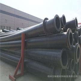 超高分子量聚乙烯耐磨塑料管现货 疏浚管