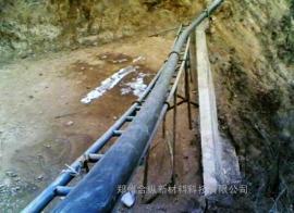铁矿输送管道 聚乙烯尾矿输送管道