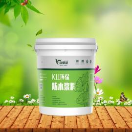 友情漆K11防水涂料卫生间防水处理涂料地板 厨房 鱼池防漏水漆